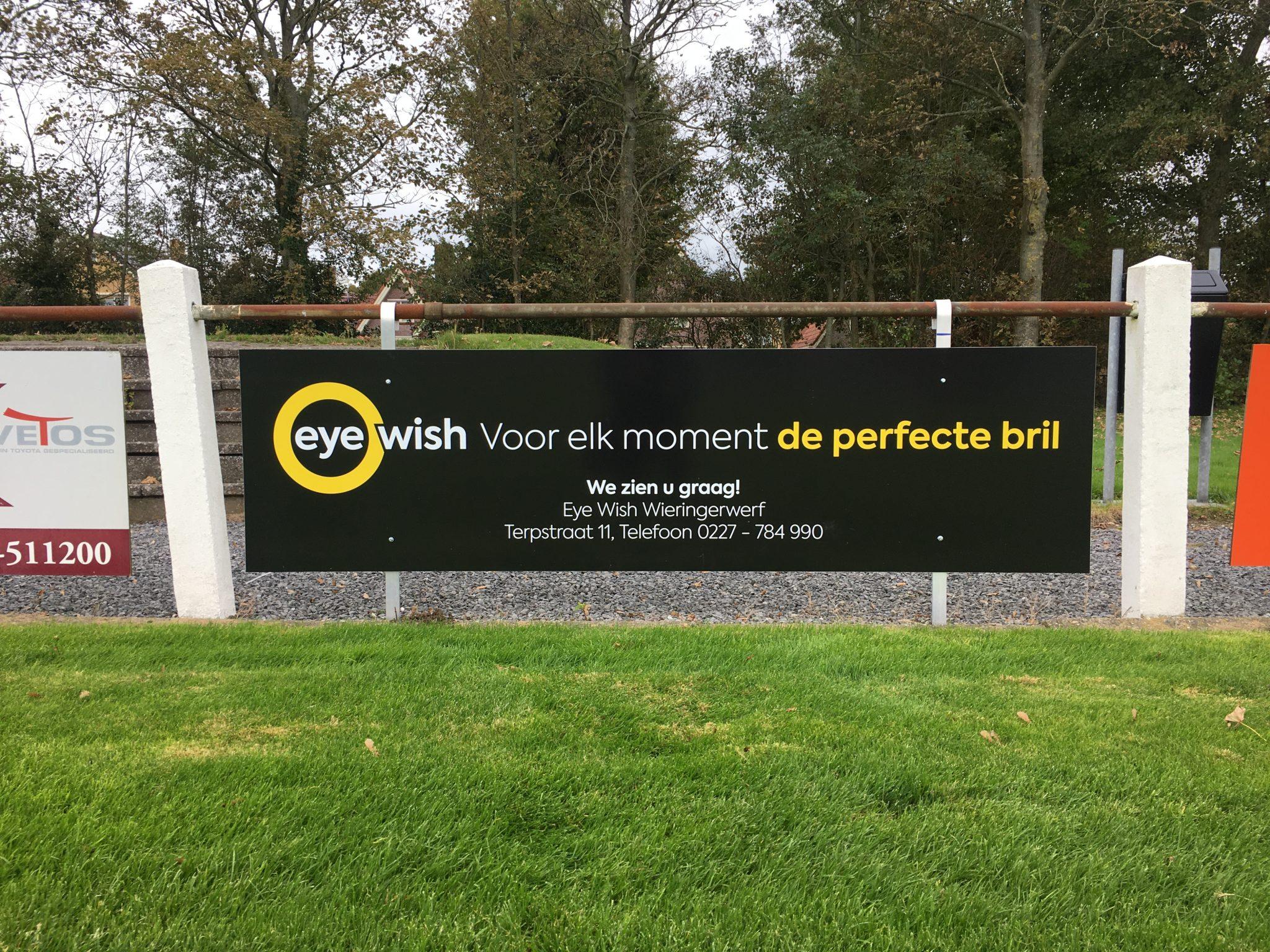 Eye Wish Wieringerwerf ziet een reclamebord bij Succes wel zitten